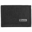 Praktická peňaženka do vrecka od českej firmy Boll sa skladným rozmery a prepracovaným dizajnom.