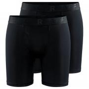 """Pánske boxerky Craft Core Dry 6"""" 2-pack"""