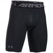Pánske funkčné boxerky Under Armour HG Armour 2.0 Long Short